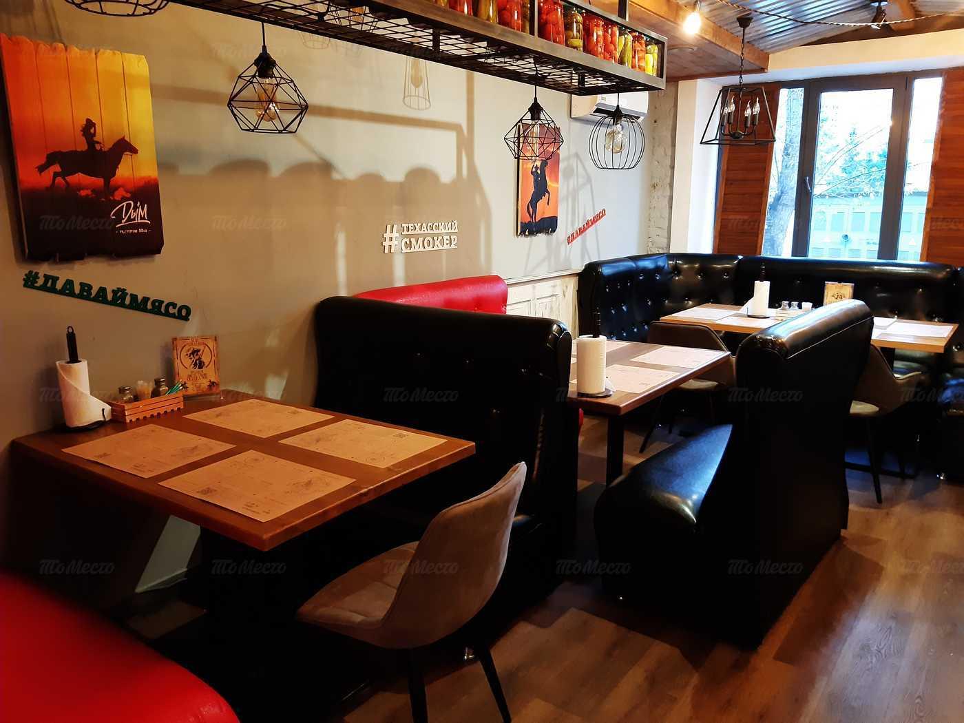 Ресторан Дым на улице Республики фото 13