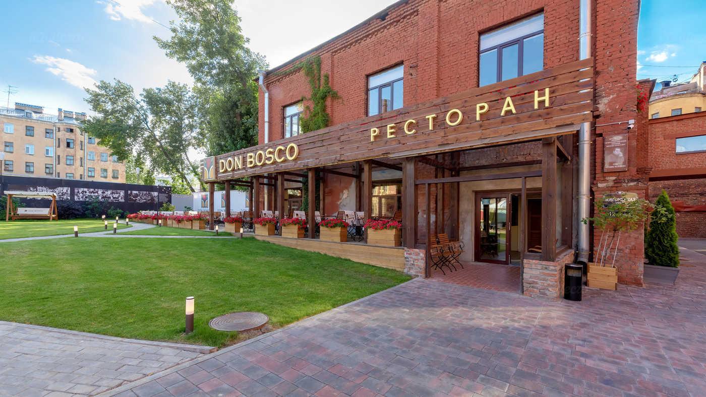 Ресторан Дон Боско (Don Bosco) на Новгородской фото 16