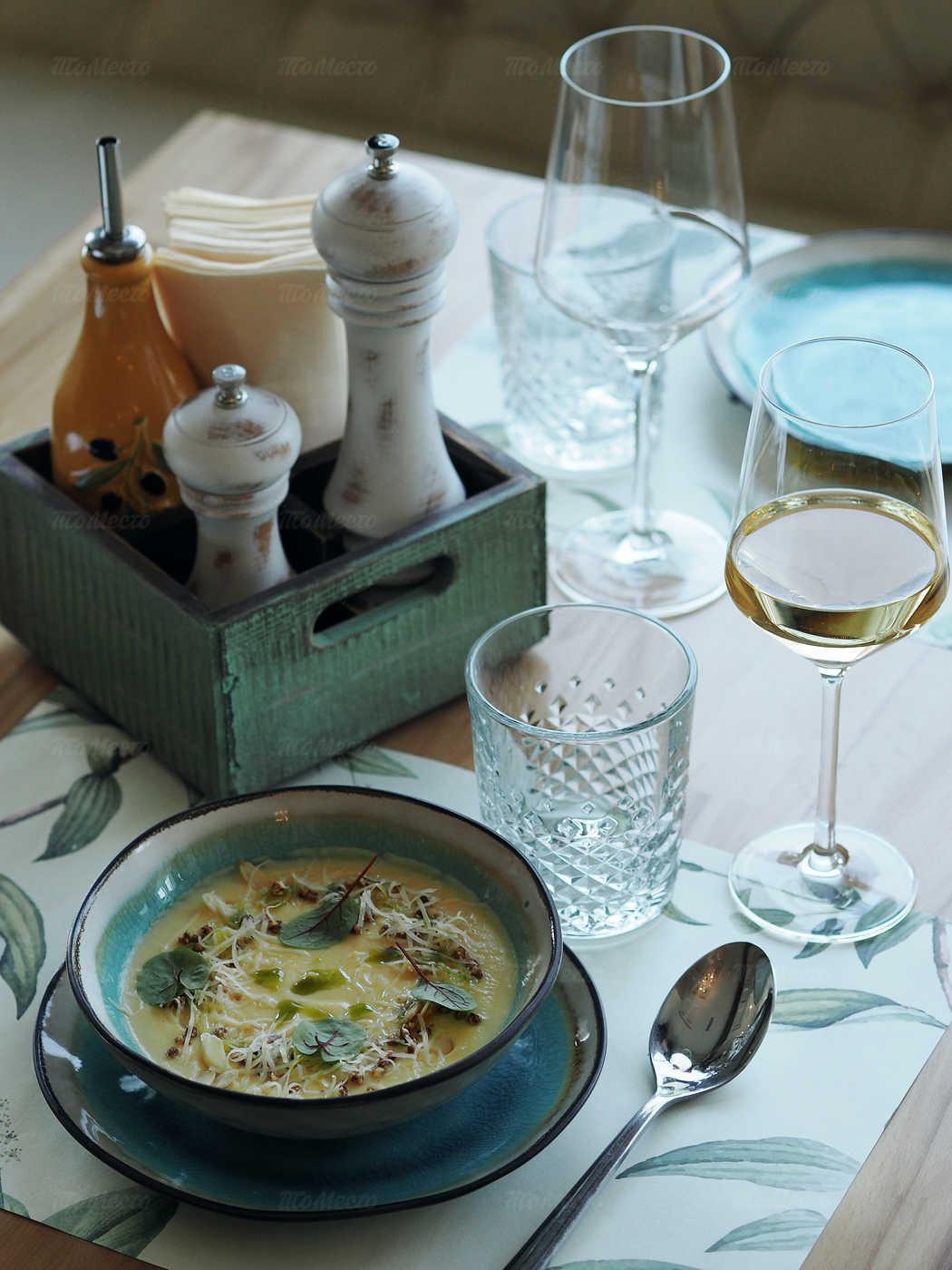 Меню ресторана Le Jardin (Ле Жардин) на Земледельческой фото 28