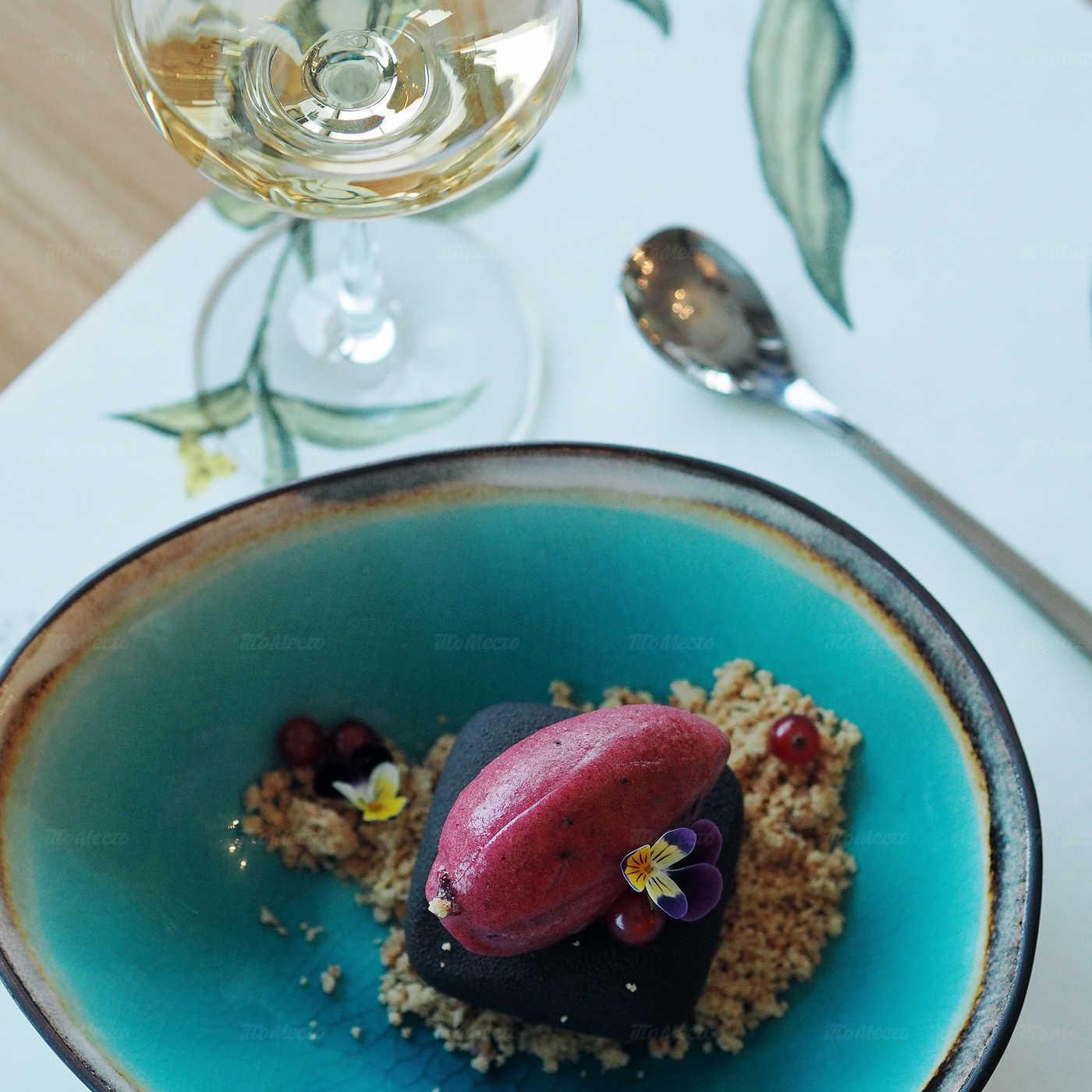 Меню ресторана Le Jardin (Ле Жардин) на Земледельческой фото 27