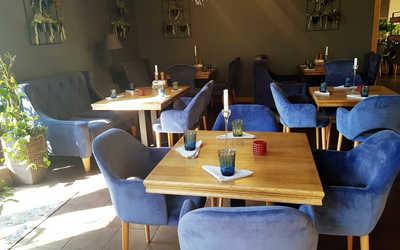 Банкетный зал ресторана Гранат на Кржижановского фото 1
