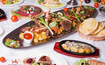 Меню ресторана Serbian grill house на Белинского фото 2