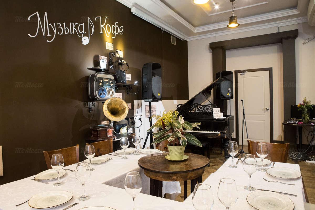 Гастропаб Музыка Кофе на Большом проспекте П.С. фото 5