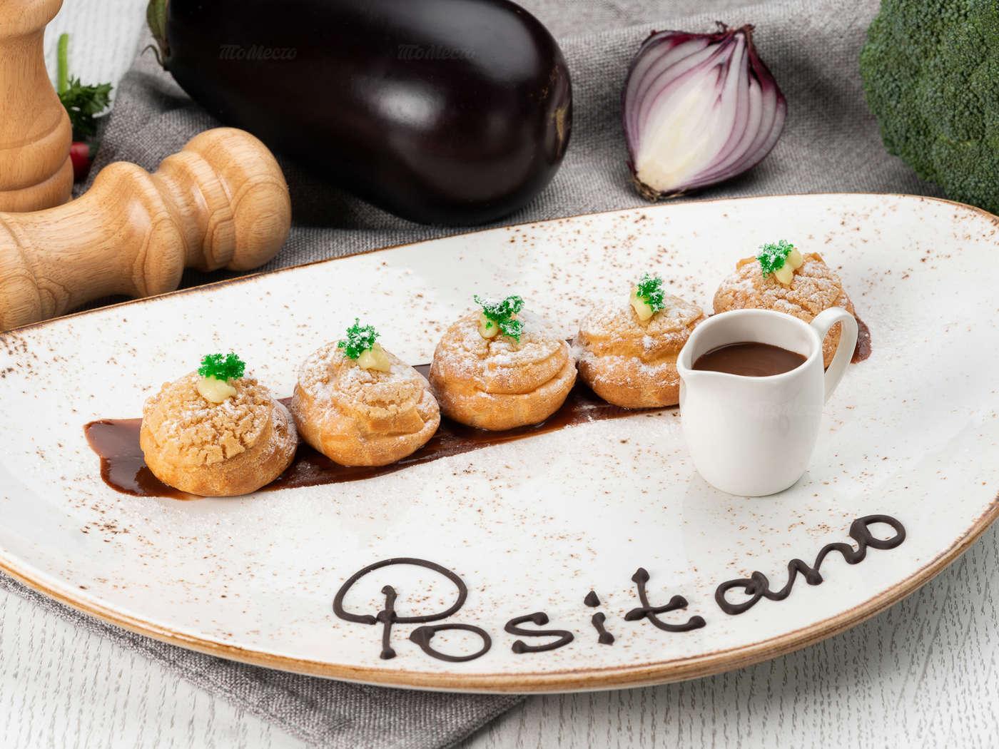 Меню кафе Позитано (Positano) на Ленинградском проспекте фото 12