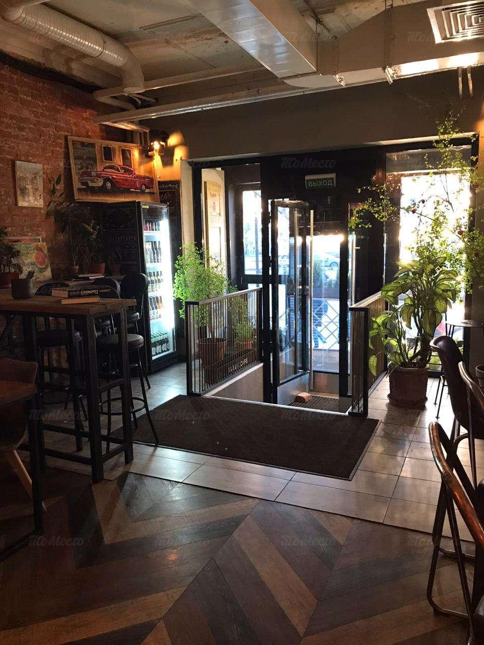 Кафе Public на улице Ефимова фото 7
