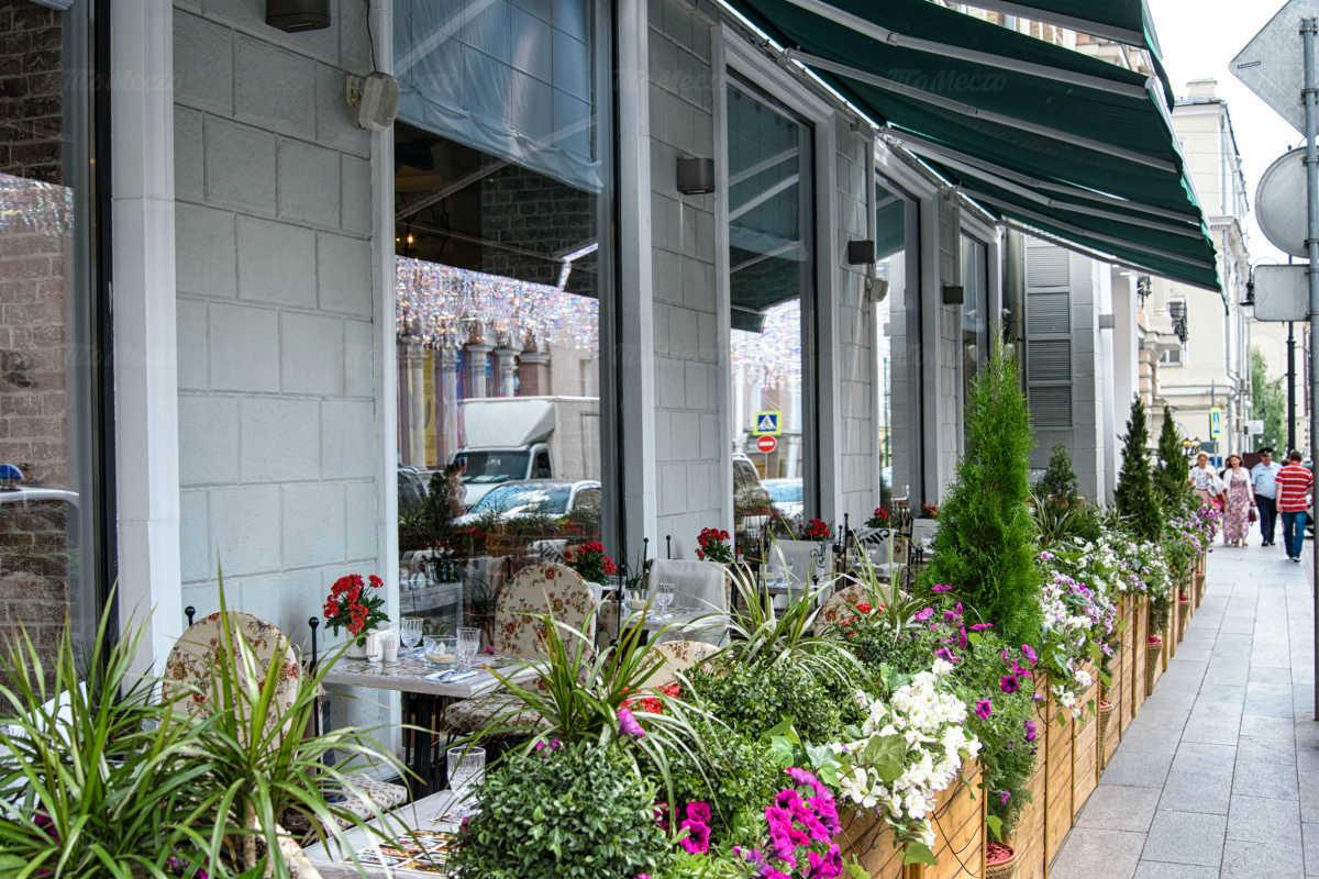 Ресторан Вилла Паста (Villa Pasta) на Большой Дмитровке фото 20