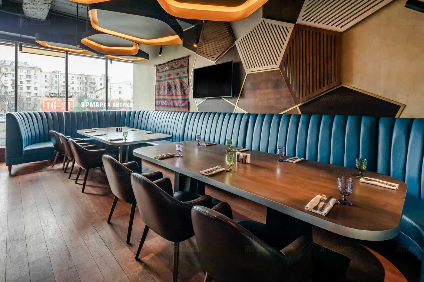 Ресторан Ишак (Eshak) на Новом Арбате