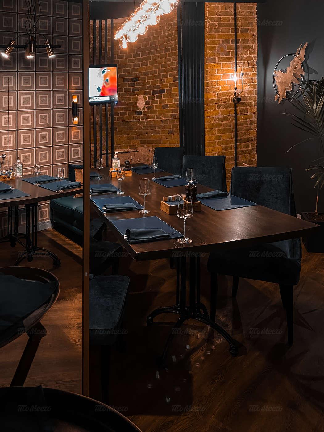 Ресторан Space Owl (Космо Сова) на Большой Полянке фото 10