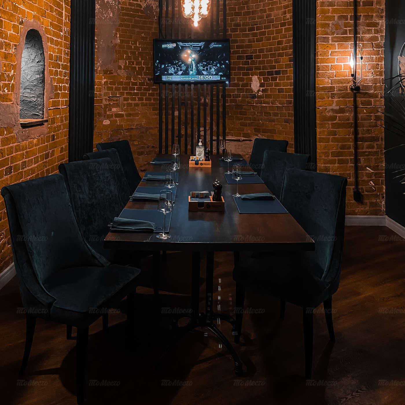Ресторан Space Owl (Космо Сова) на Большой Полянке фото 11