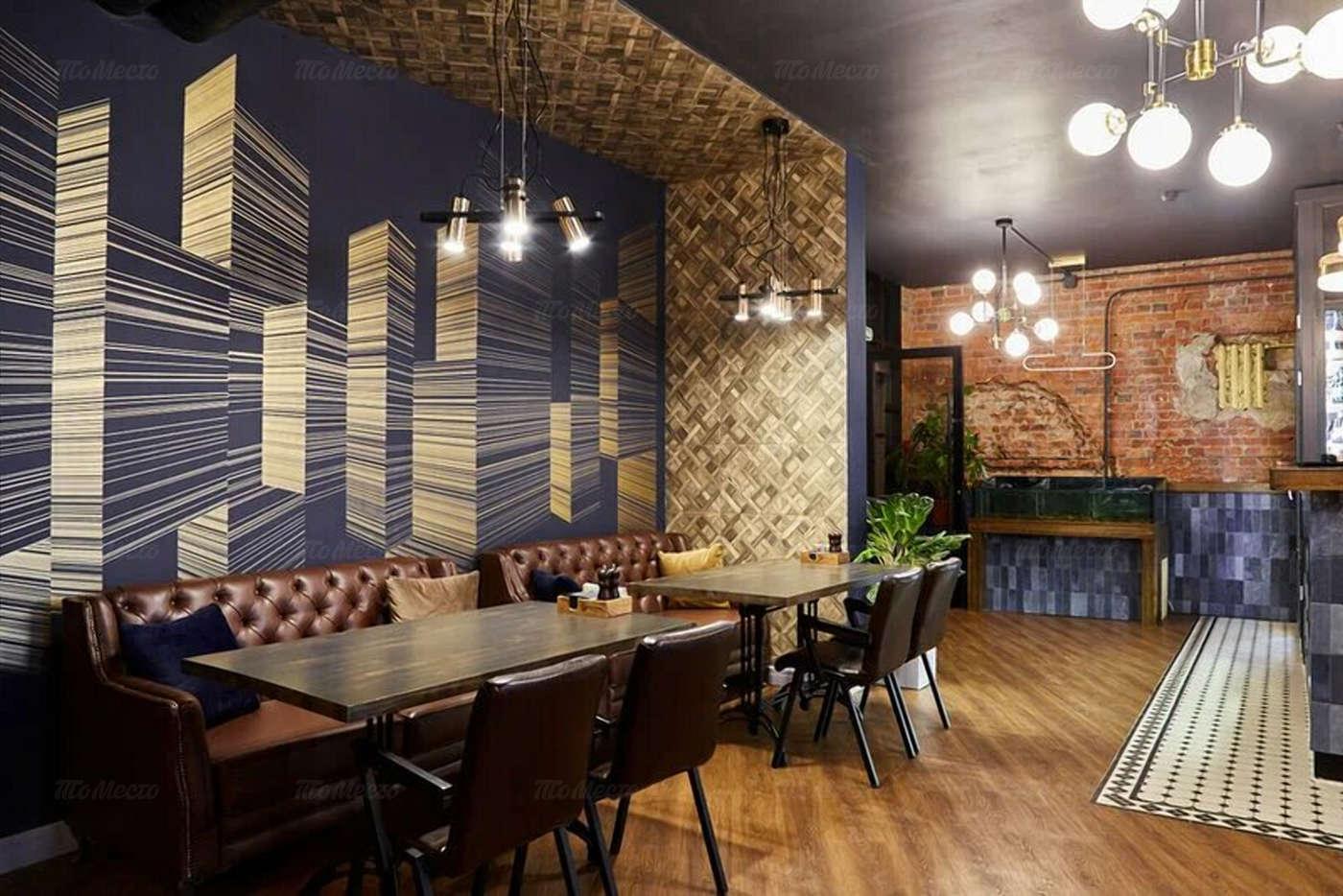 Ресторан Space Owl (Космо Сова) на Большой Полянке фото 2