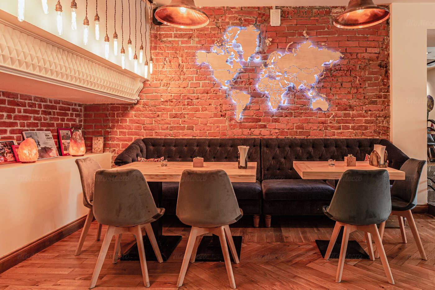 Ресторан Прогноз погоды на Трубной фото 3
