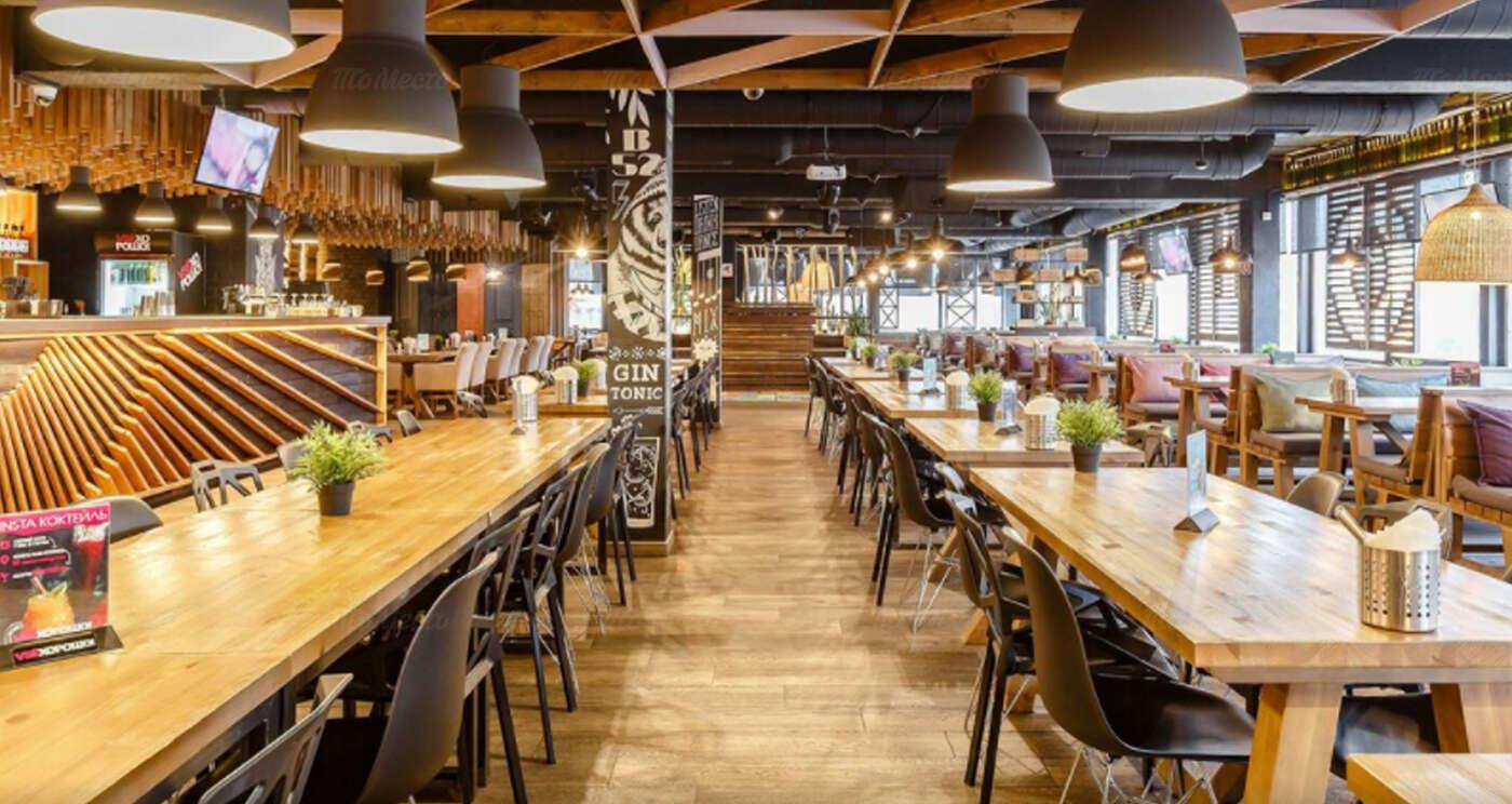 Ресторан Всё Хорошо! (VSЁХОРОШО!) на Бухарестской фото 3