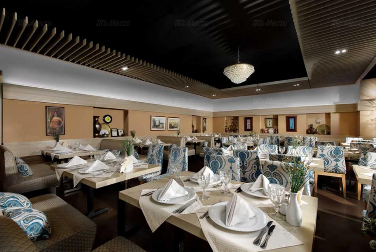 Ресторан Босфор на Арбате