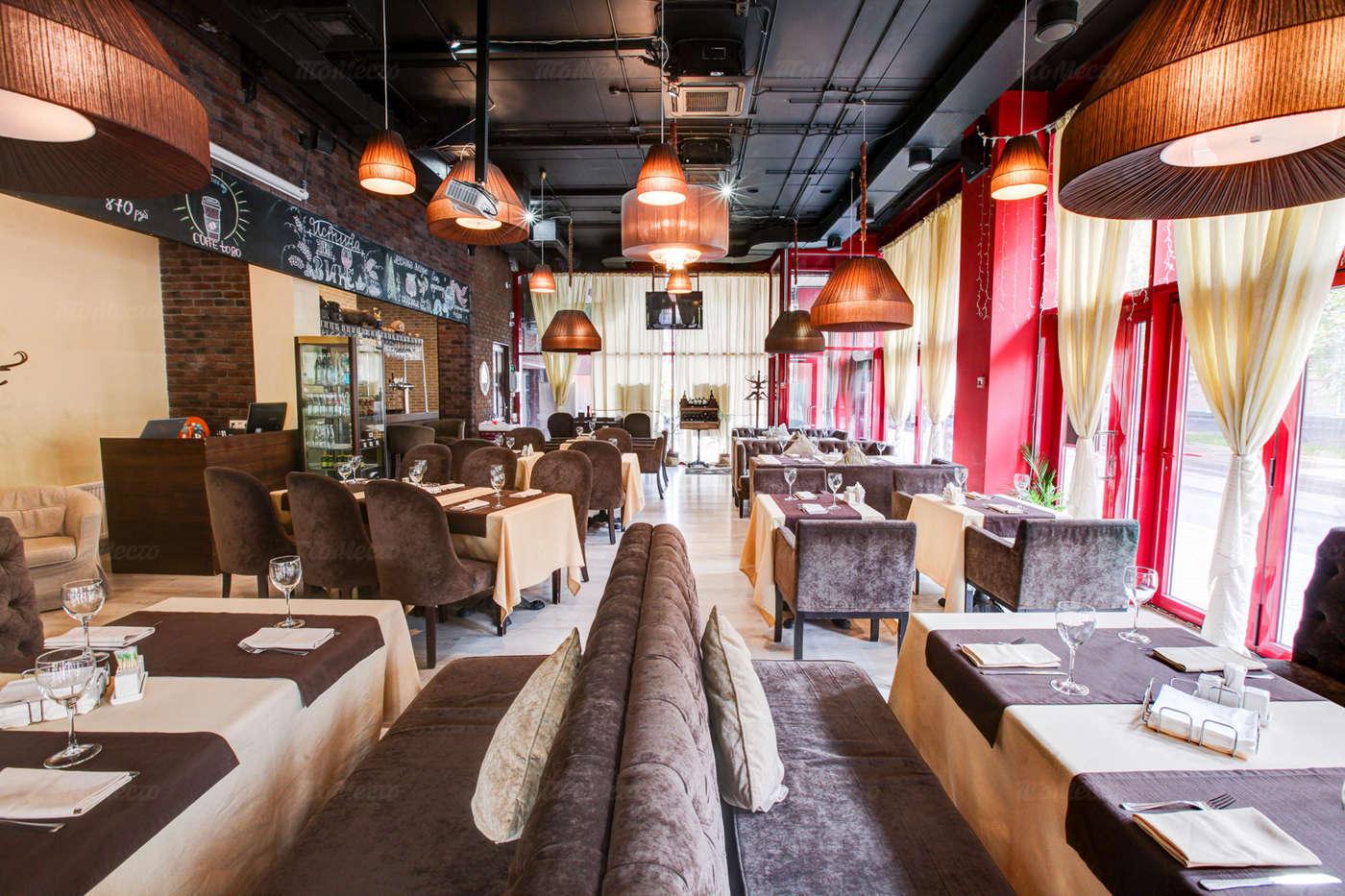 Кафе ОЧАГ (ОЧАG) на Ефимова фото 3