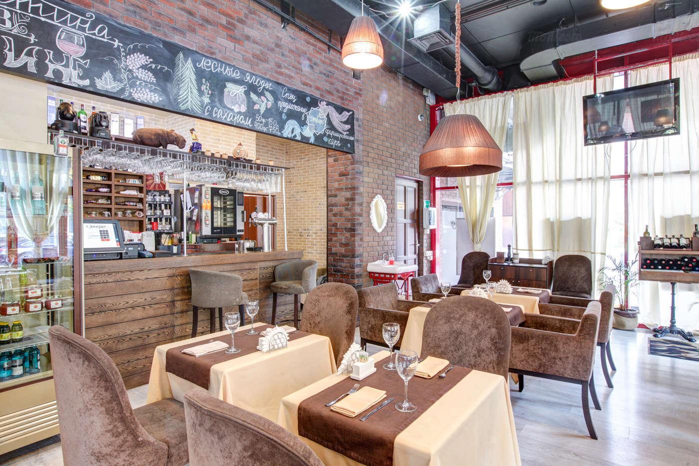 Кафе ОЧАГ (ОЧАG) на Ефимова фото 8