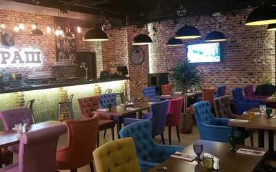 Банкетный зал ресторана Бараш на улице Вокзальной фото 3