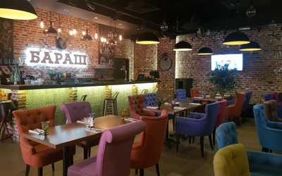 Банкетный зал ресторана Бараш на улице Вокзальной фото 1