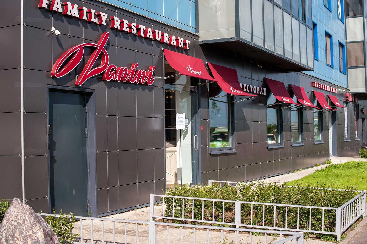 Ресторан Данини (Danini) на улице Архитектора Данини фото 12