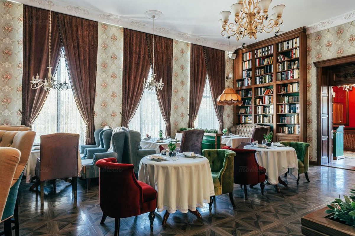 Ресторан Дом на улице Селезнёва