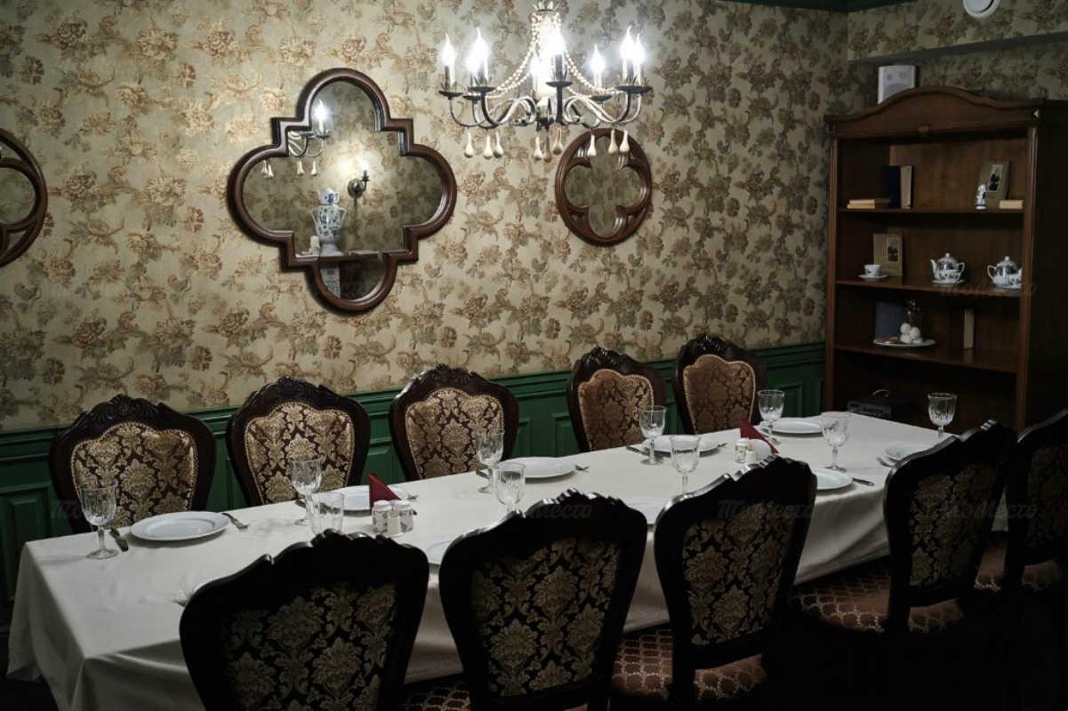 Ресторан Дом на улице Селезнёва фото 9