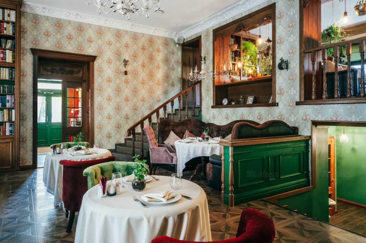 Ресторан Дом на улице Селезнёва фото 3
