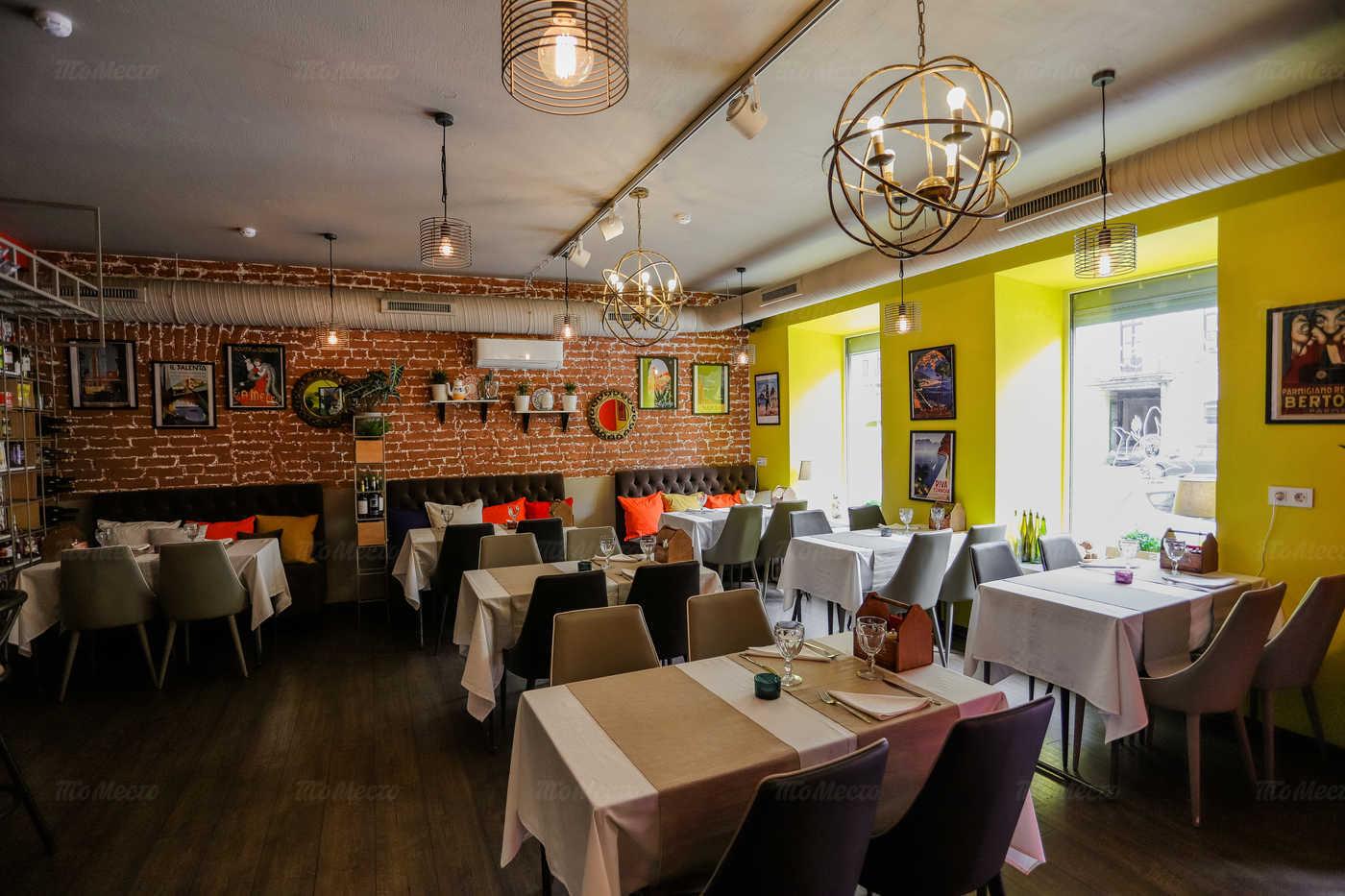 Ресторан Little Sicily на Марата