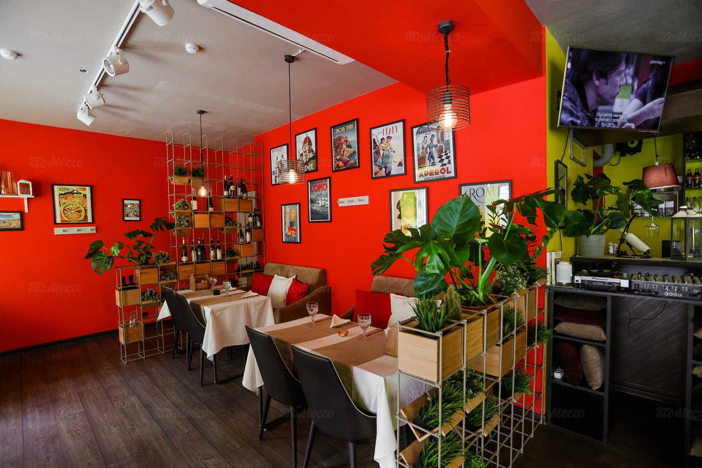 Ресторан Little Sicily на Марата фото 4