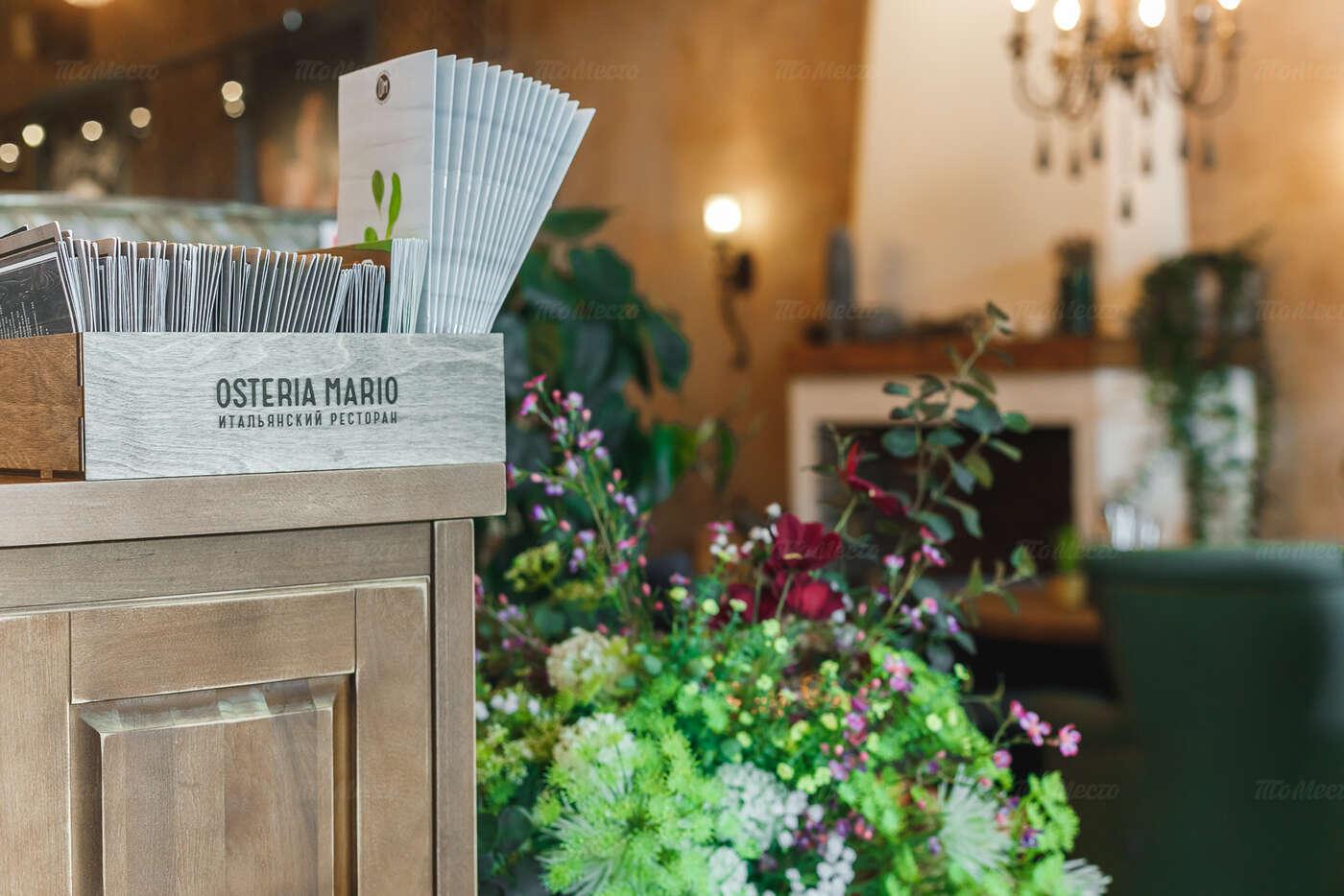 Ресторан Osteria Mario (Остерия Марио) в Котельниках фото 28