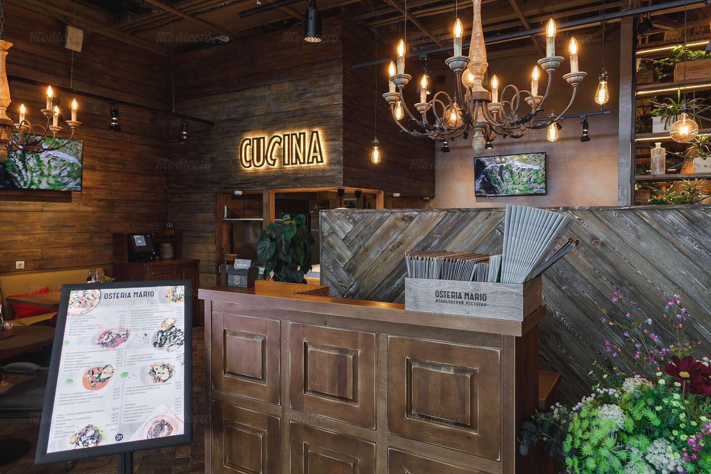 Ресторан Osteria Mario (Остерия Марио) в Котельниках фото 10