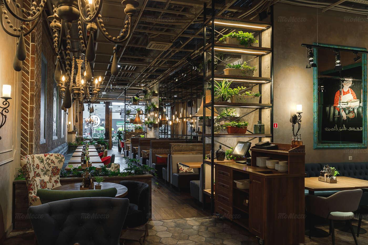 Ресторан Osteria Mario (Остерия Марио) в Котельниках фото 16