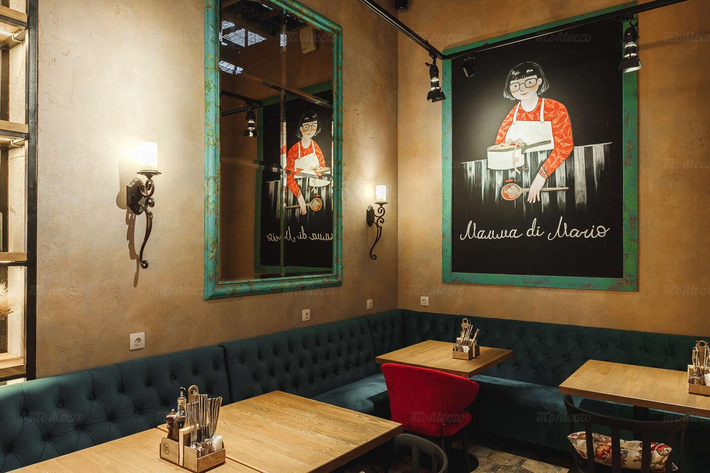 Ресторан Osteria Mario (Остерия Марио) в Котельниках фото 12