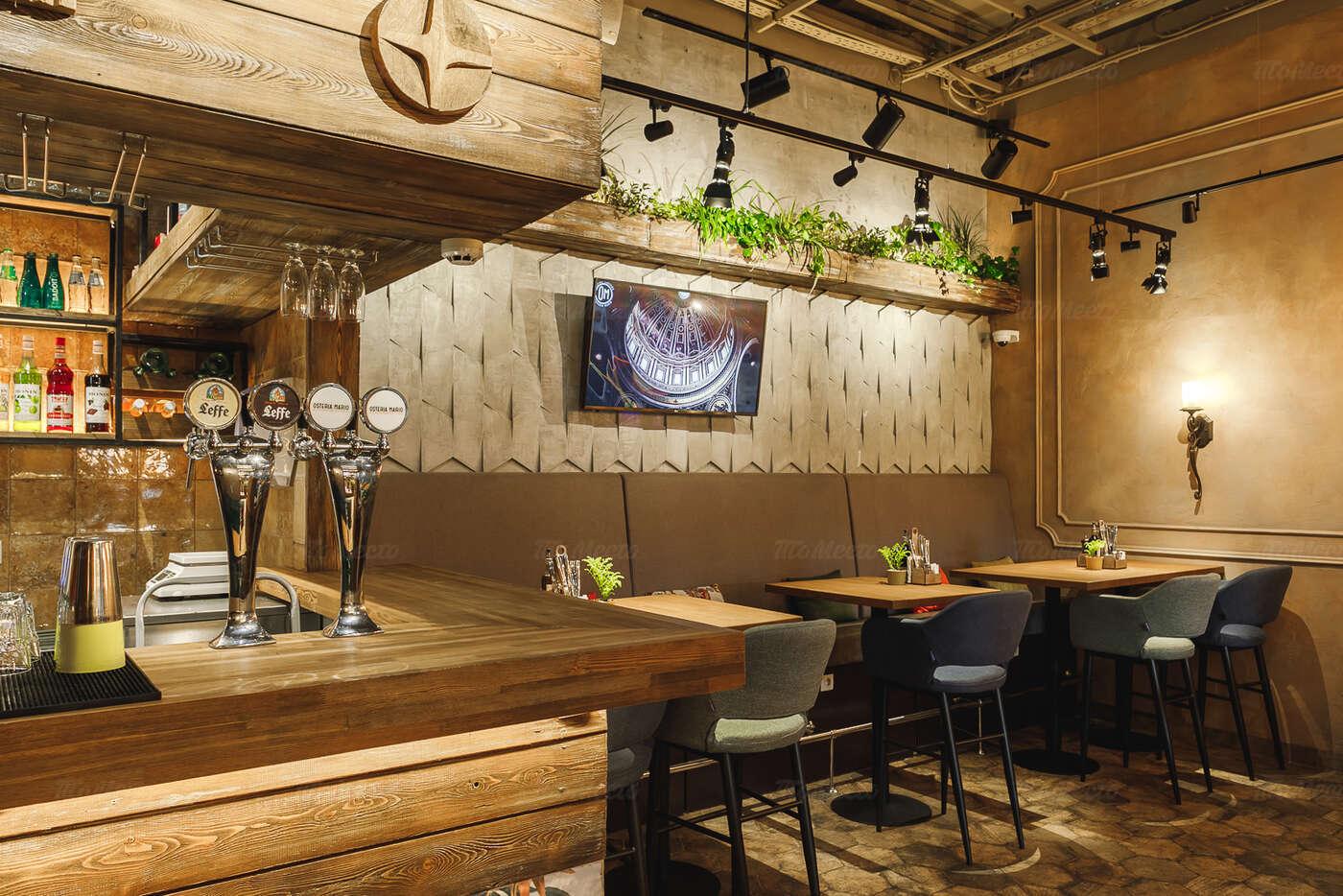 Ресторан Osteria Mario (Остерия Марио) в Котельниках фото 15