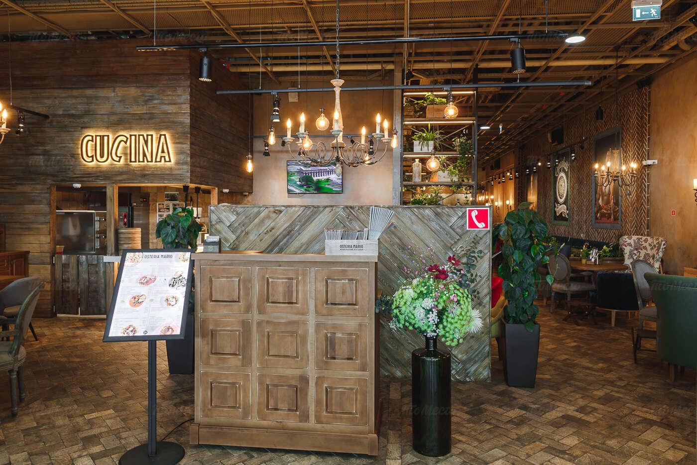 Ресторан Osteria Mario (Остерия Марио) в Котельниках фото 9