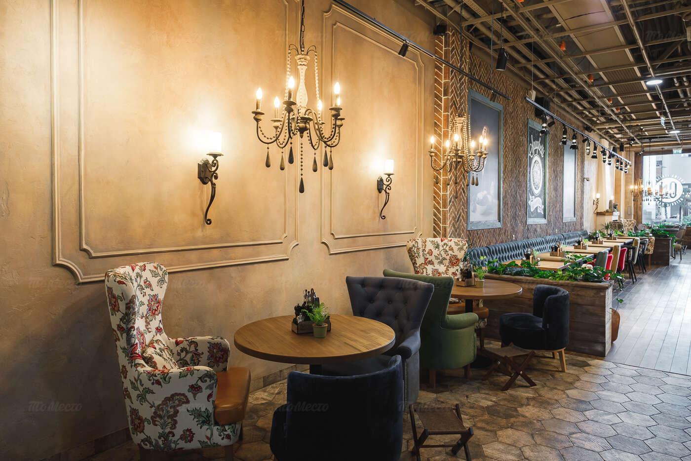 Ресторан Osteria Mario (Остерия Марио) в Котельниках фото 17