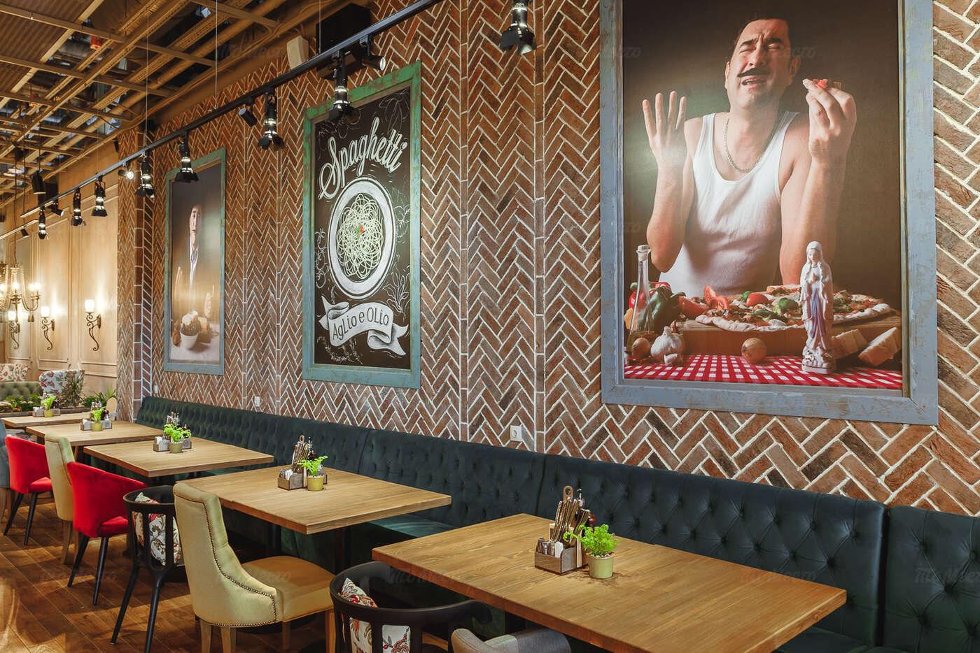 Ресторан Osteria Mario (Остерия Марио) в Котельниках фото 8