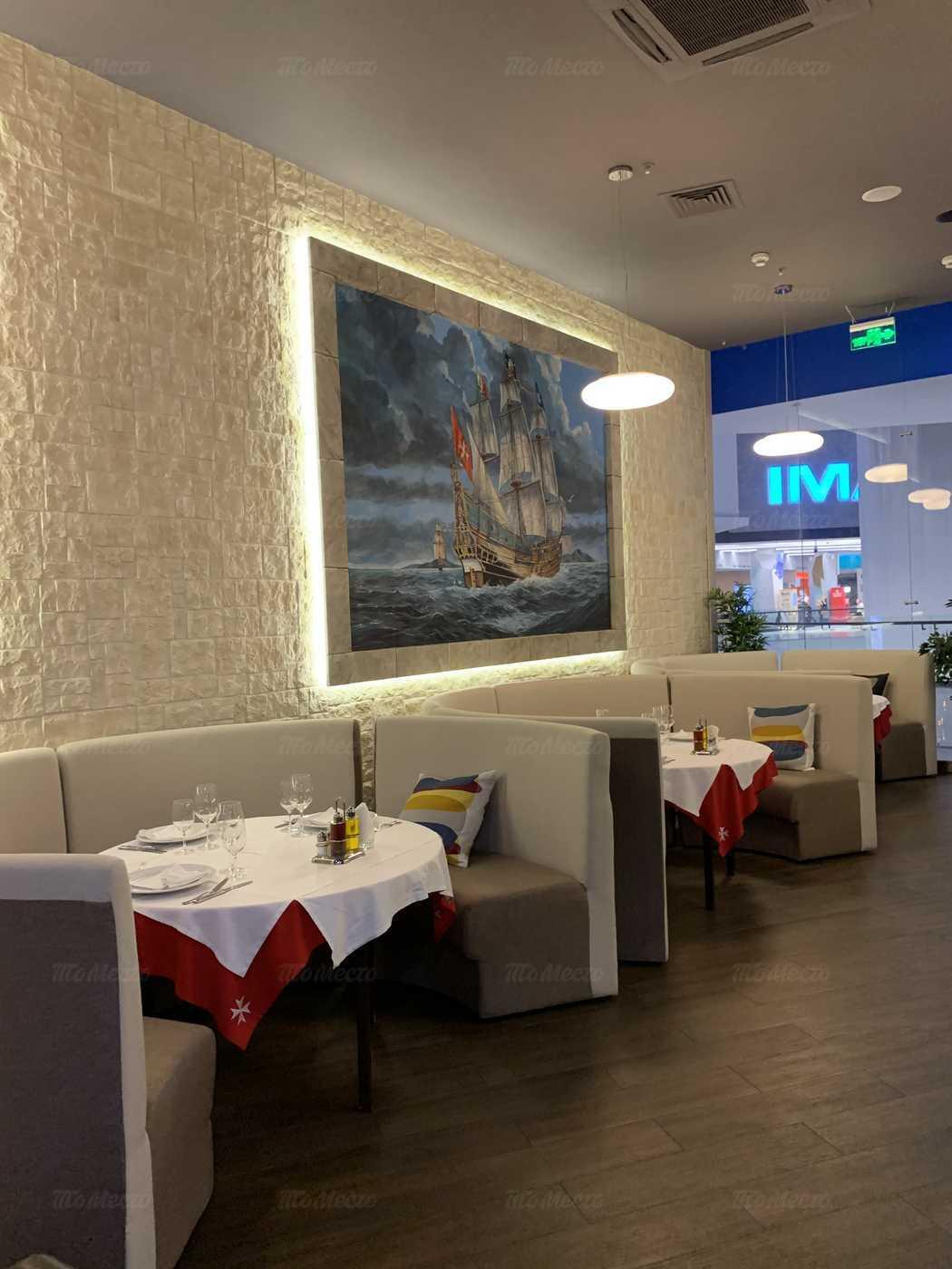 Ресторан Порто Мальтезе (Porto Maltese) на Кутузовском проспекте