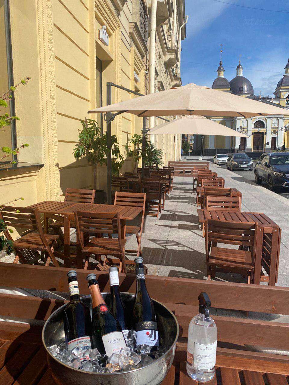 Ресторан Бильбао (Bilbao) на Суворовском проспекте фото 11