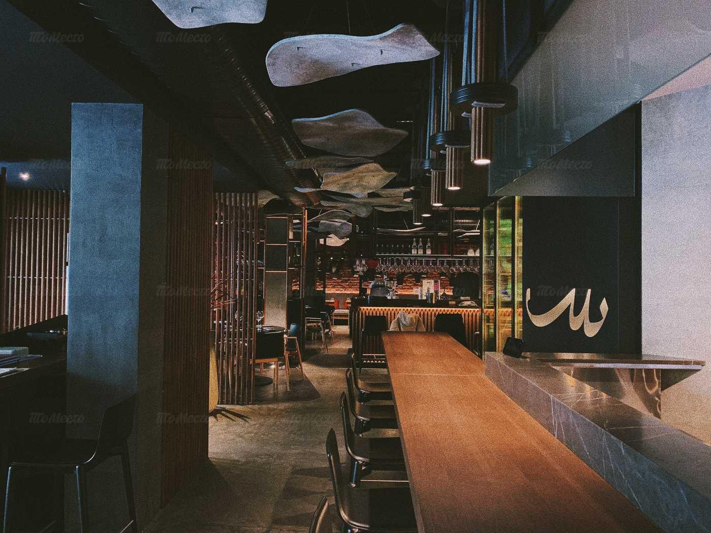 Ресторан Мемо (Memo) на Малой Морской фото 3