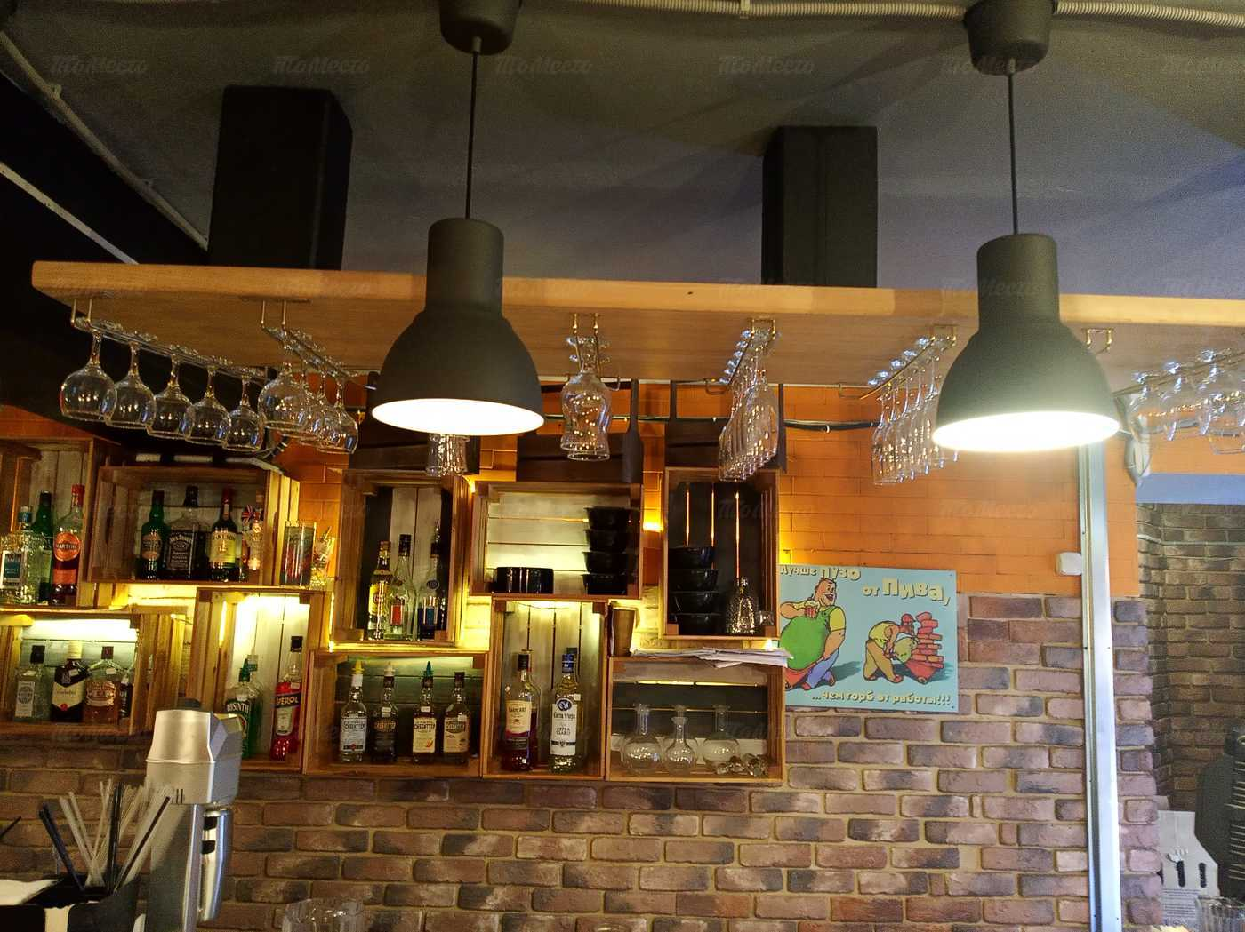 Бар BEER BAR на проспекте Мира фото 3