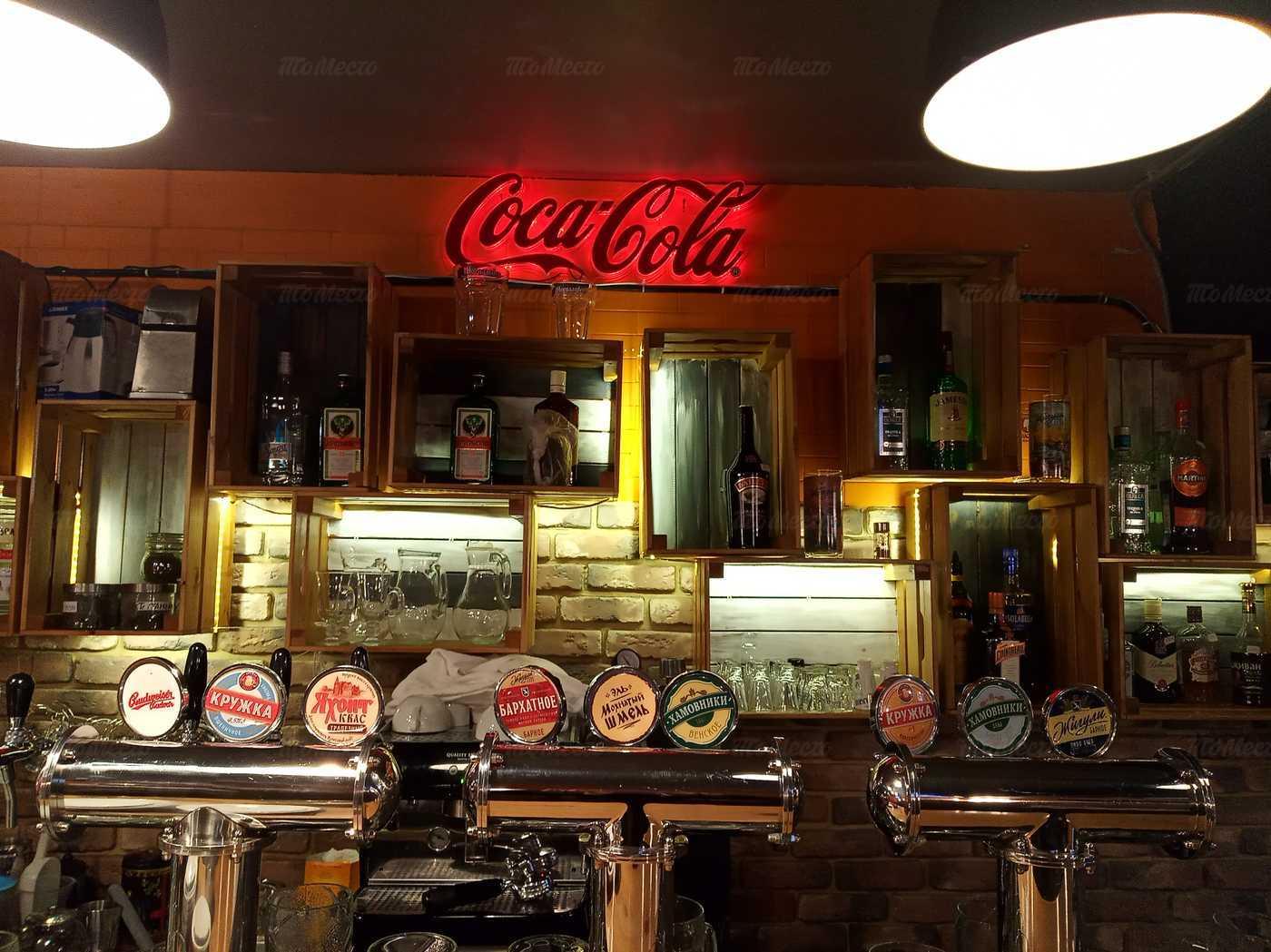 Бар BEER BAR на проспекте Мира фото 5