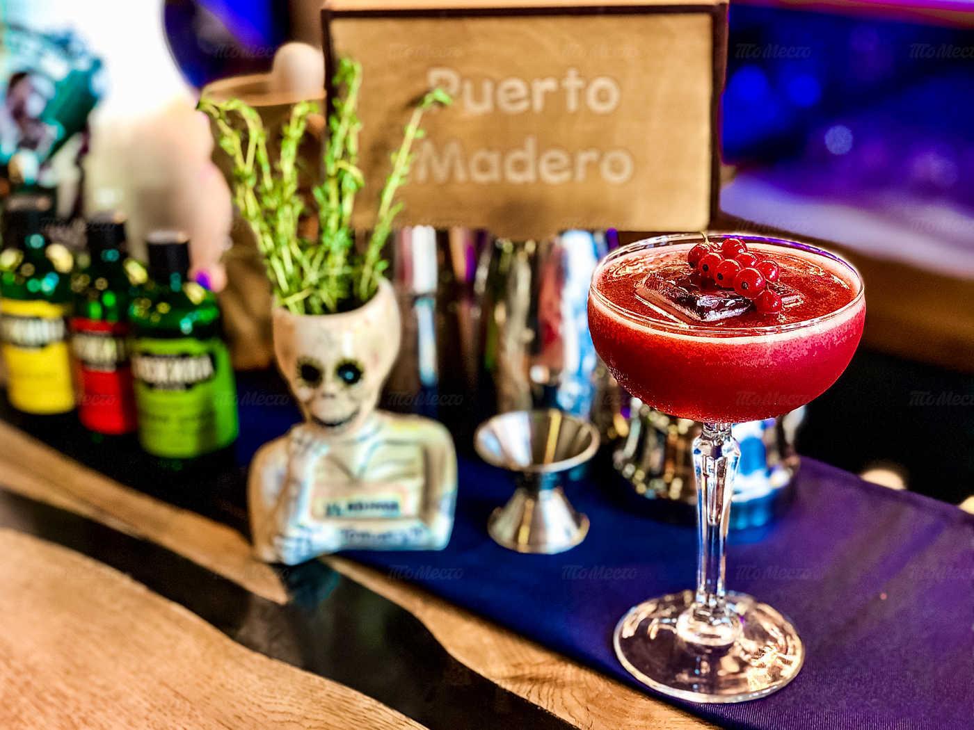 Меню ресторана Puerto Madero (Пуэрто Мадеро) на Ходынском бульваре фото 13