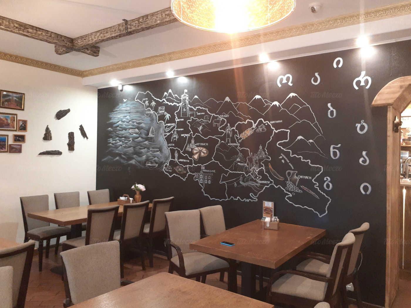 Кафе Багратиони на ул. Барклая
