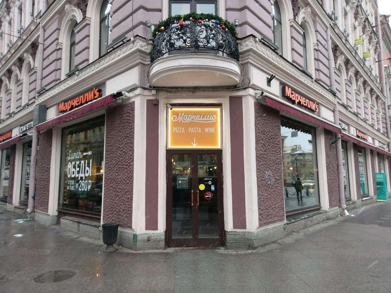 Ресторан Марчеллис (Marcellis) на Рубинштейна фото 5