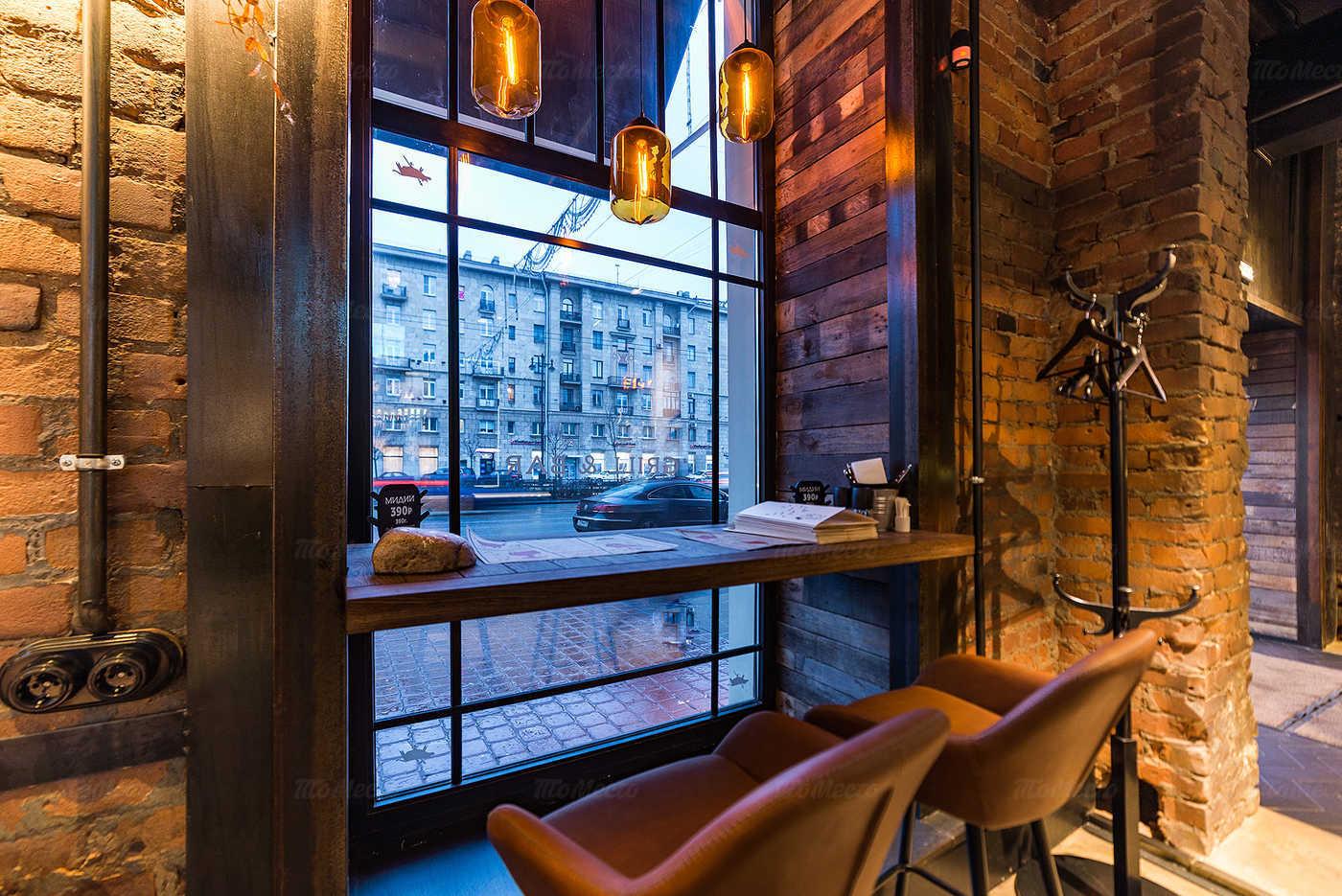 Ресторан Flame на Московском проспекте фото 3