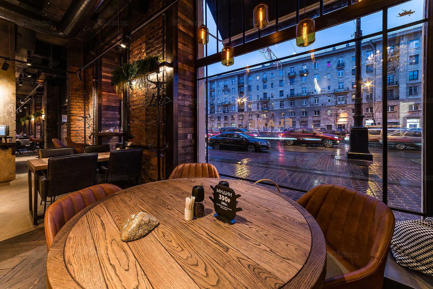 Ресторан Flame на Московском проспекте фото 5