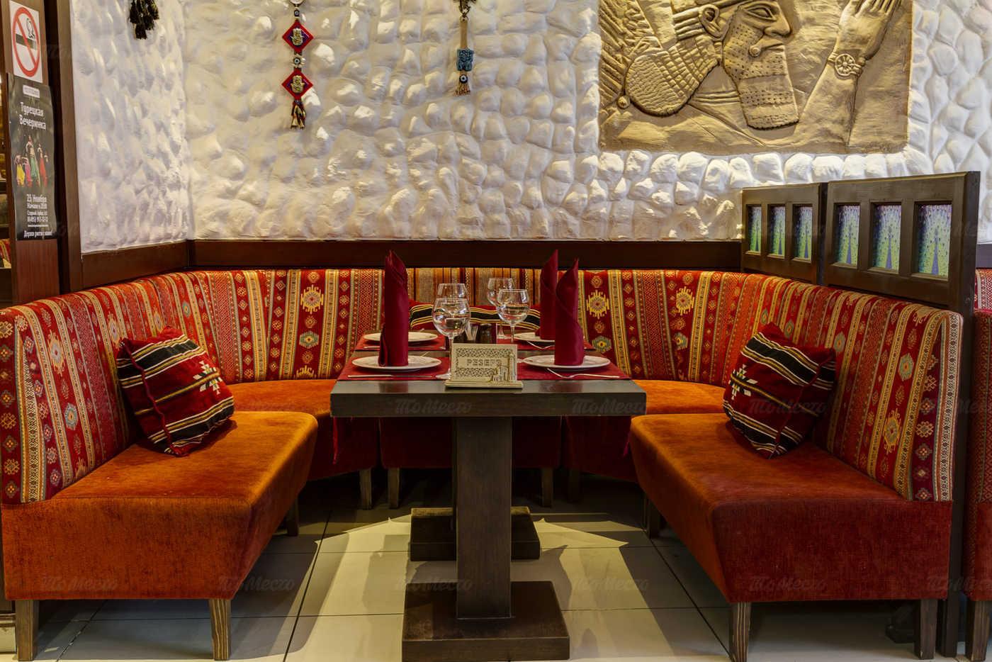 Ресторан Месопотамия на Арбате фото 5