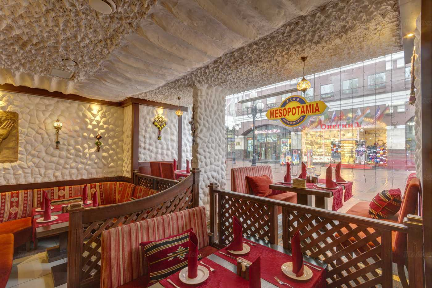 Ресторан Месопотамия на Арбате фото 9