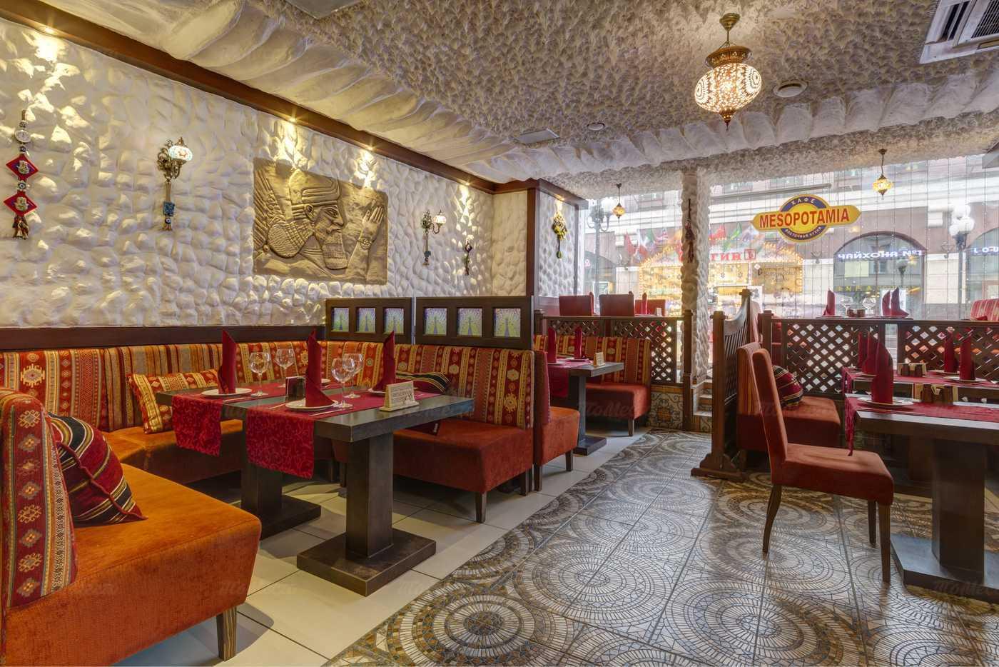 Ресторан Месопотамия на Арбате фото 12