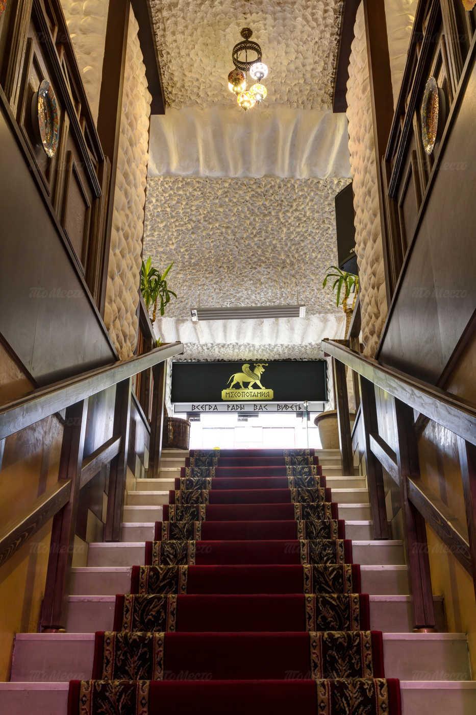 Ресторан Месопотамия на Арбате фото 14