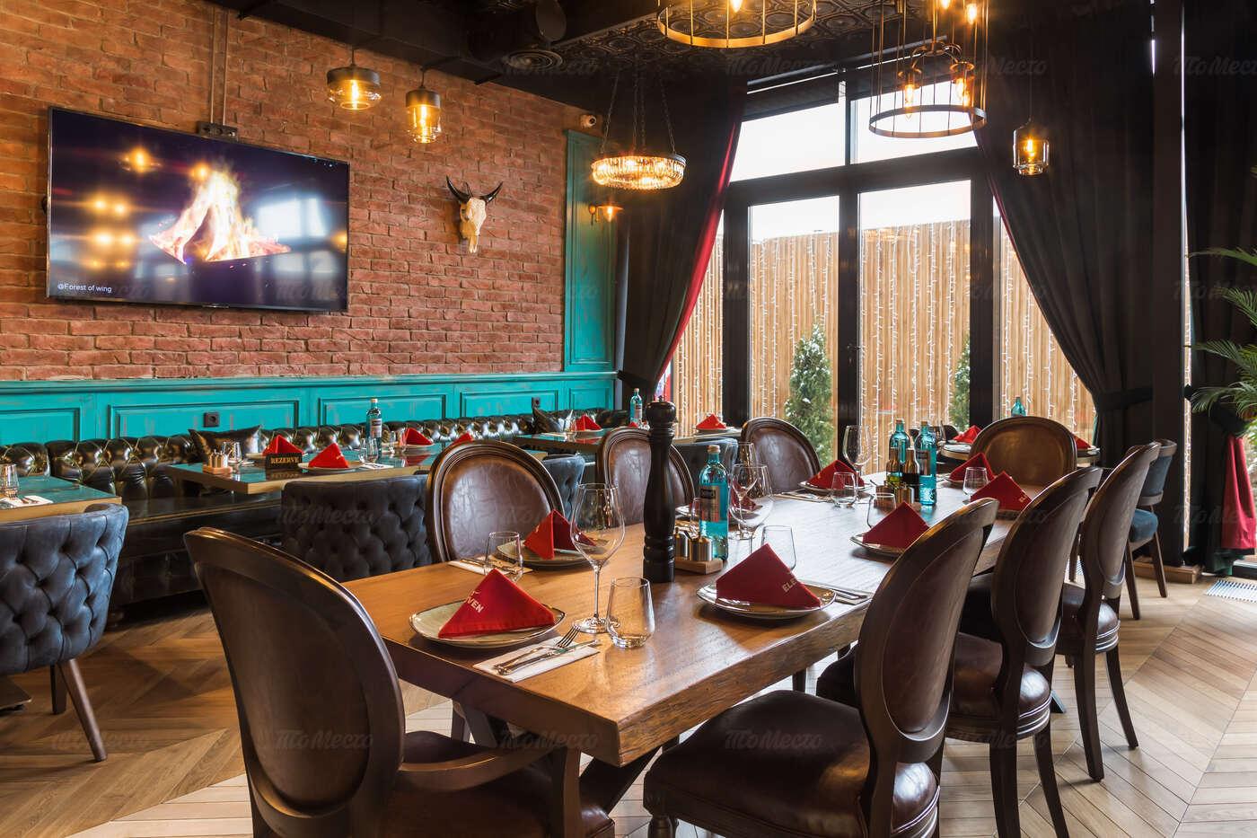 Ресторан Eleven Meathouse на Грузинском Валу фото 3